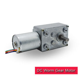 China Brushless DC Worm Gear Motor Low Noise 12 Volt Worm Gear Motor RoHS Approved supplier