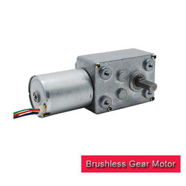 China 6v 12v 24v Brushless DC Worm Gear Motor , High Torque Brushless Motor For Home Appliance supplier